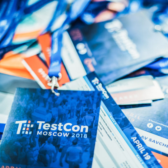 https://www.devopspro.ru/wp-content/uploads/2018/05/TestCon-Moscow-2018-WEB-9-540x540.jpg
